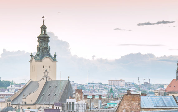 Nearshore outsourcing Lviv